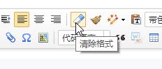 image.png 批量清除所有文章的style样式(冗余代码) zblog清除style php zblog  第2张