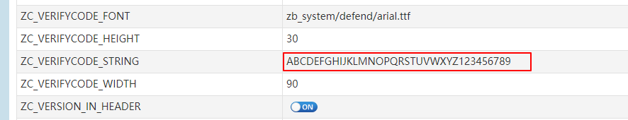 zblog验证码改为纯数字的方法,zblog,第5张
