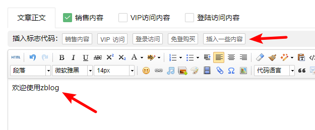 LayCenter简易适配文档  zblog zblog用户中心 第2张