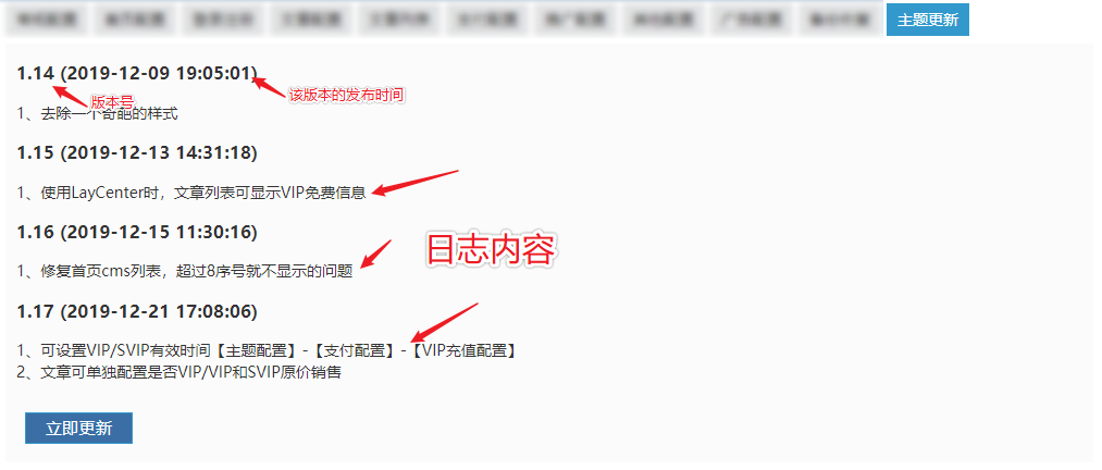 zblog开发者应用授权系统  第17张