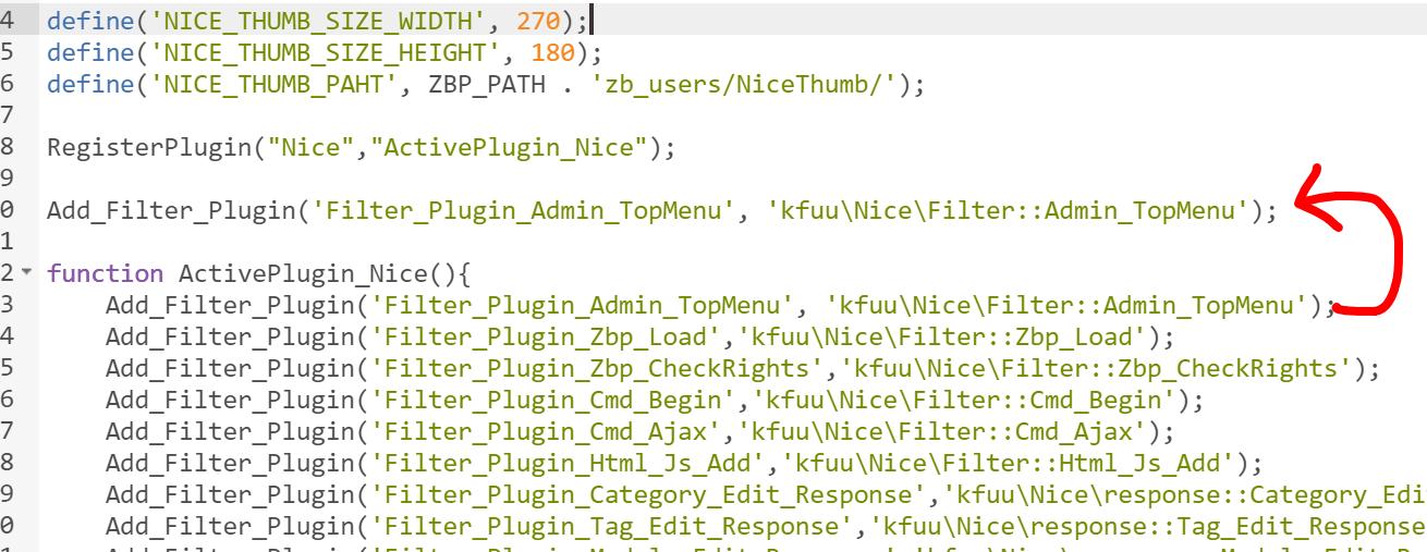 让zblog插件挂载的接口优先级为最高,zblog,zblog插件,php,第1张