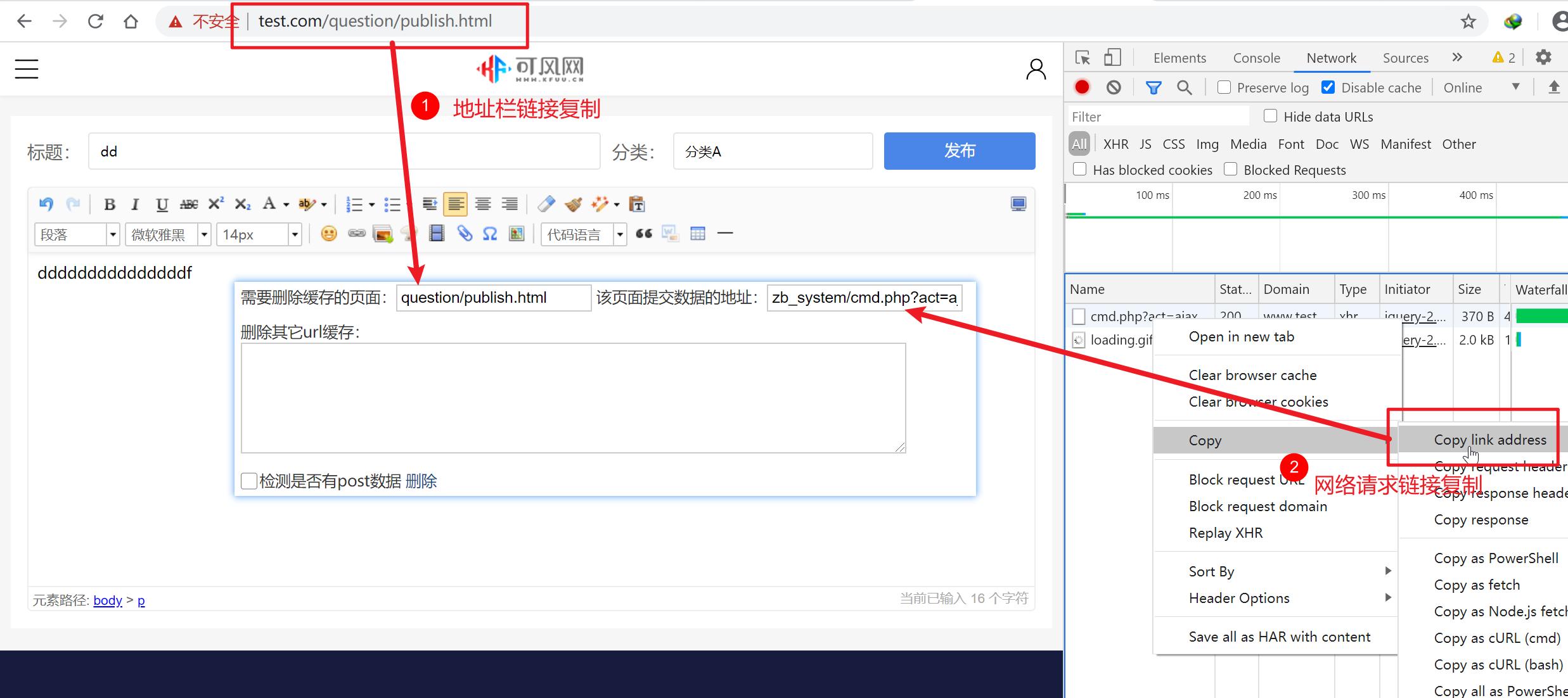 静态页面提速插件怎么配置高级自动删除规则,第6张