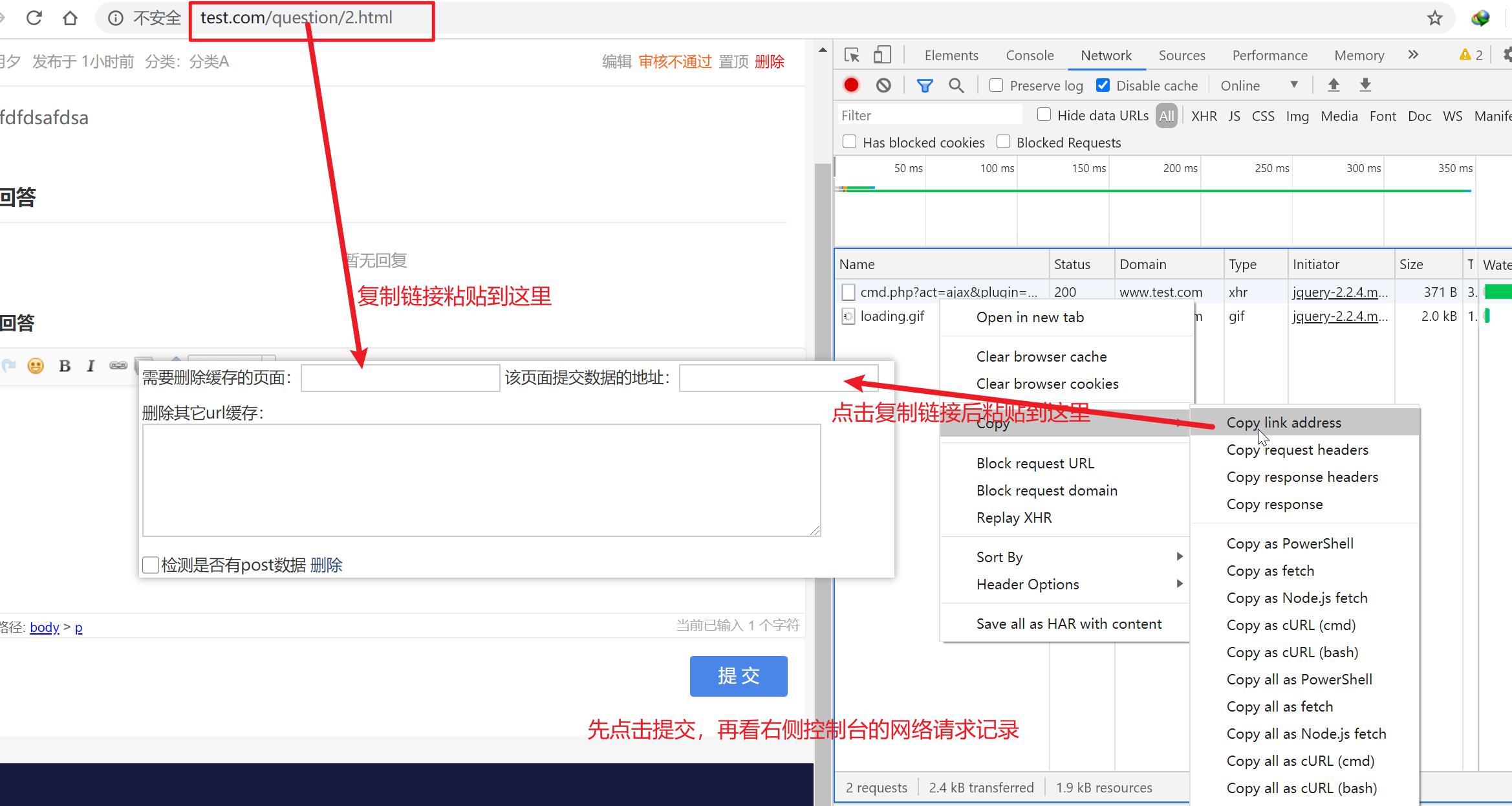 静态页面提速插件怎么配置高级自动删除规则,第8张