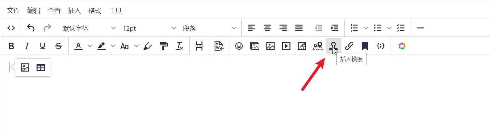 Zblog TinyMCE 富文本编辑器,zblog,第3张