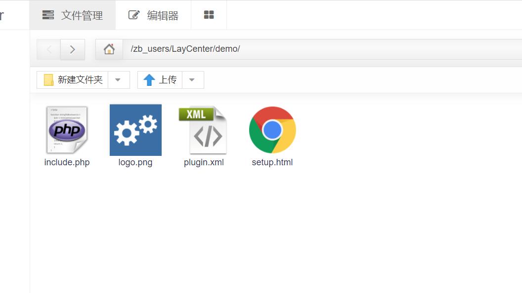 为用户中心LayCenter创建一个扩展插件,zblog,zblog插件,php,LayCenter用户中心,第1张